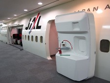 JAL 機体整備工場&客室教育・訓練センター見学会