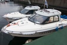 ヤマハボート免許教室で小型船舶操縦免許2級を取得しました