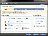 Img_090306k7