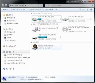 Img_090306k9