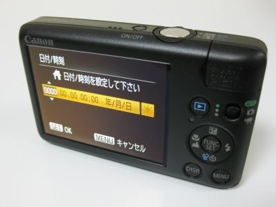 20090827_012