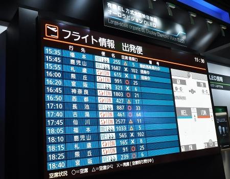 Mitsubishi_e_04