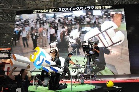 Sony_12
