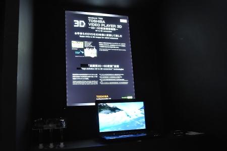 Toshiba_03