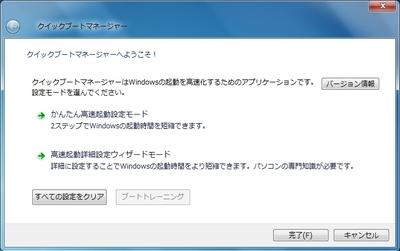 Cfj9_premium_edition_18