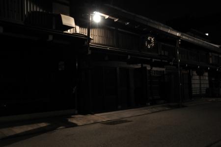 Takayamacity_43