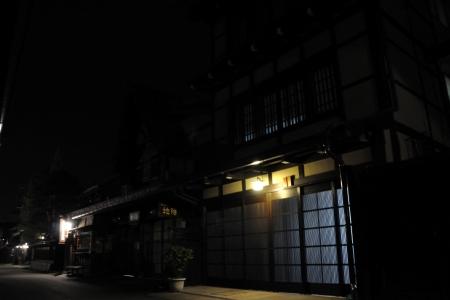 Takayamacity_44