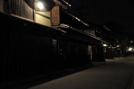 Takayamacity_45