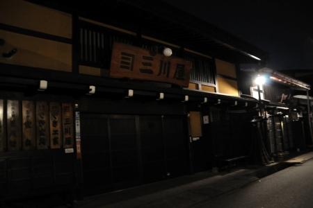 Takayamacity_49