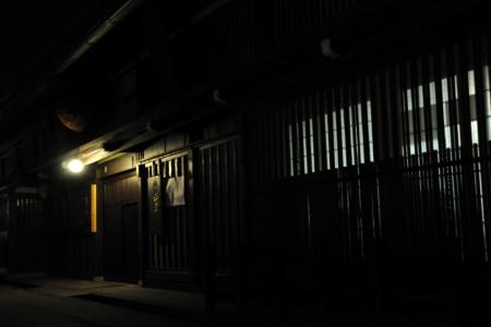 Takayamacity_50