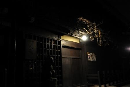 Takayamacity_51