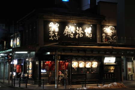 Takayamacity_56