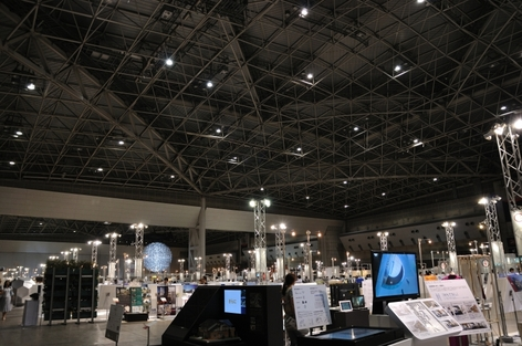 Good_design_expo_2011_14