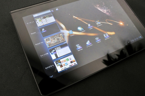 Sony_tablet_s_01