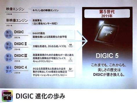 S100_slide_07