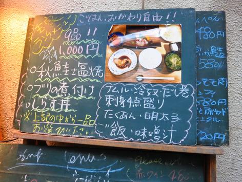 Tamaya_lunch_17