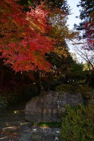 Nikko_in_autumn_014