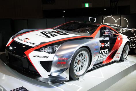 Tokyo_auto_salon_2013_cars_011