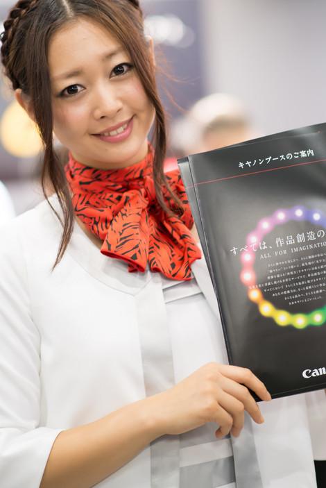 Cp2013_companion_05