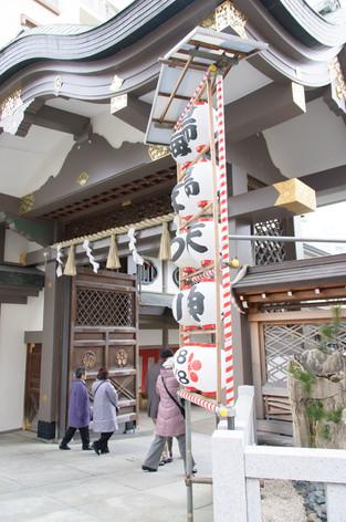 Yushima_tenjin_plum_blossom_festi_2