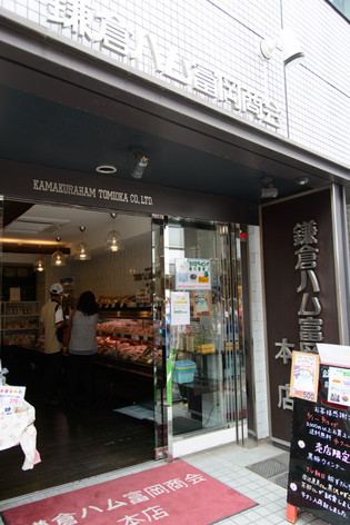 Kamakura_24