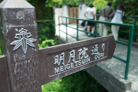 Meigetsuin_03