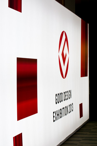 Good_design_exhibition_2013_001