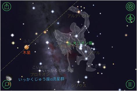 Starwalk_02