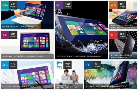 Fujitsu_sh90m_051