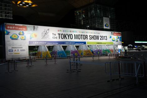 Tokyomotorshow_2013_085