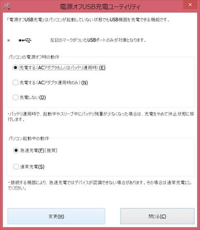 Fujitsu_sh90m_056