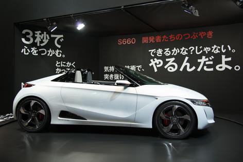 Tokyo_auto_salon_166