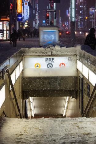2014_heavy_snow_metropolitan_tok_12
