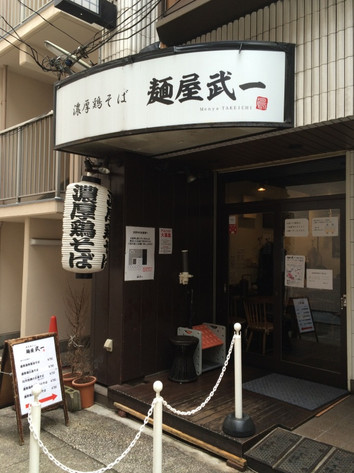 Menyatakeichi_09