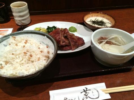 Sendaigyutanara_03