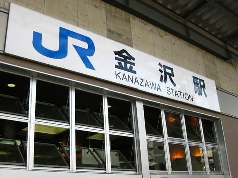 Kanazawa_008