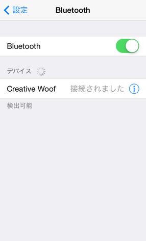 Creative_woof_13