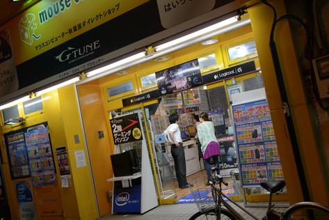 Mousecomp_akiba_directshop_01