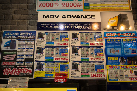 Mousecomp_akiba_directshop_11