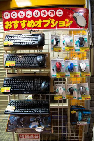 Mousecomp_akiba_directshop_15