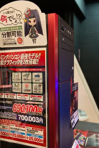 Mousecomp_akiba_directshop_29