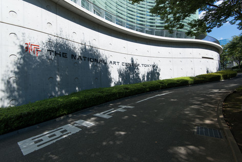 The_national_art_center_tokyo_21
