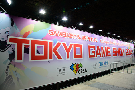 Tokyto_game_show_2014_61
