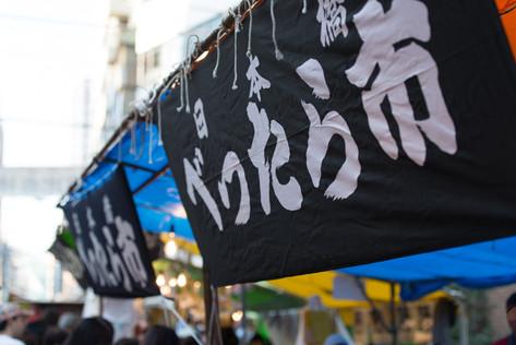 2014_bettara_ichi_01