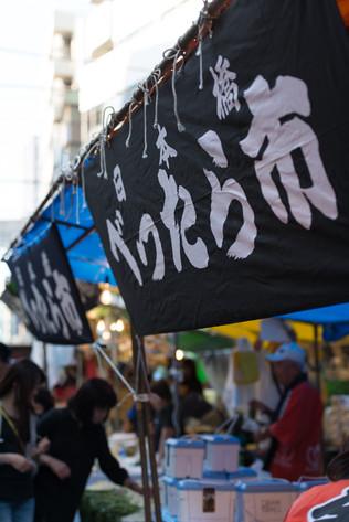 2014_bettara_ichi_07
