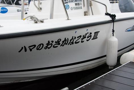 Yamaha_motor_event_06