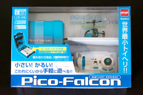 Picofalcon_30