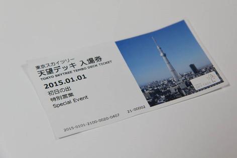 2015_hatsuhinode_03