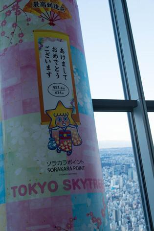 2015_hatsuhinode_12