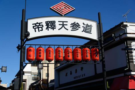 Taishakuten_05